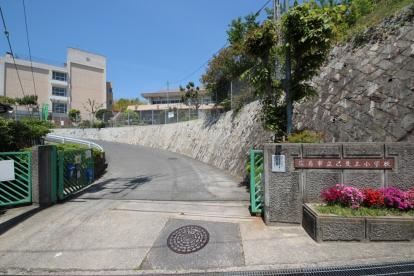 広島市立己斐上中学校の画像2