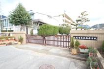 広島市立城南中学校