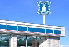 ローソン須磨駅前店の画像1