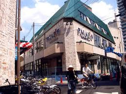 パラッツォ船橋店の画像1