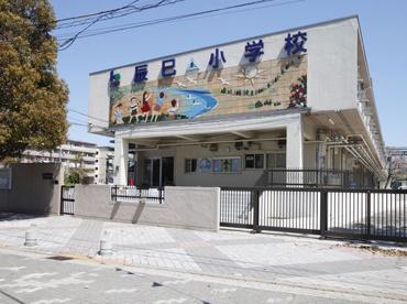 江東区立 辰巳小学校の画像1