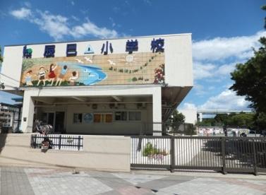 江東区立 辰巳小学校の画像2