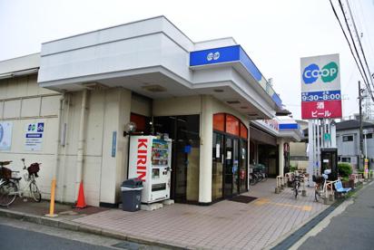 コープこうべ大庄西町店の画像1