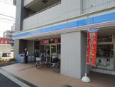 ローソン「新城中町店」