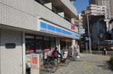 ローソン「武蔵小杉店」