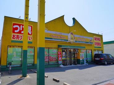 タックルベリー 奈良南店の画像3