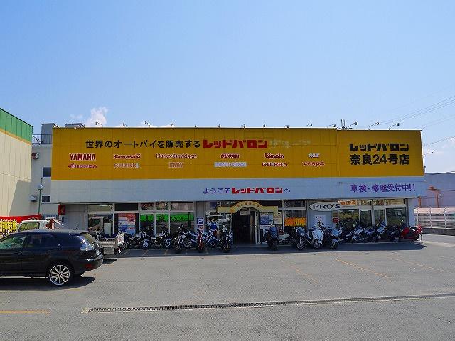 レッドバロン 奈良24号店の画像