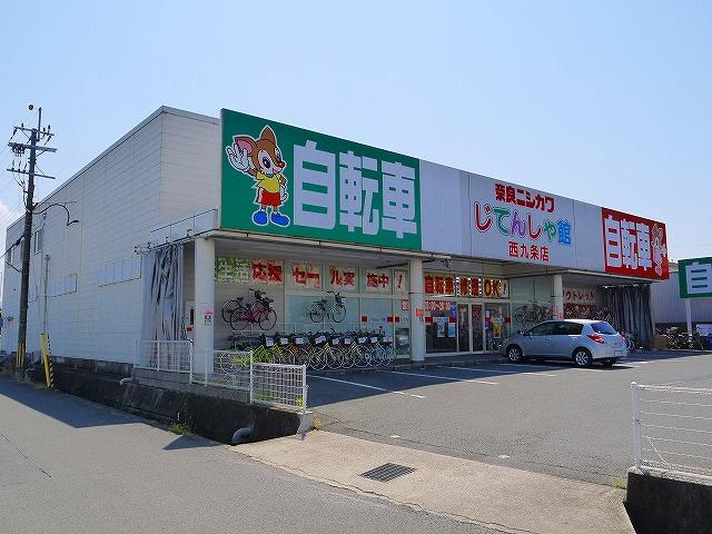 奈良ニシカワ じてんしゃ館 西九条店の画像