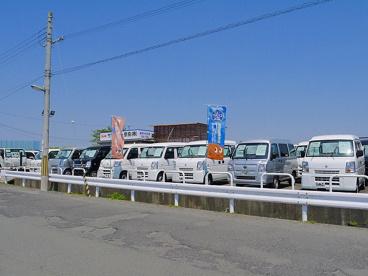 サンオート奈良 株式会社の画像2