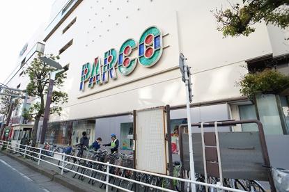 西友津田沼パルコ店の画像2