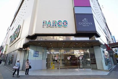 西友津田沼パルコ店の画像3
