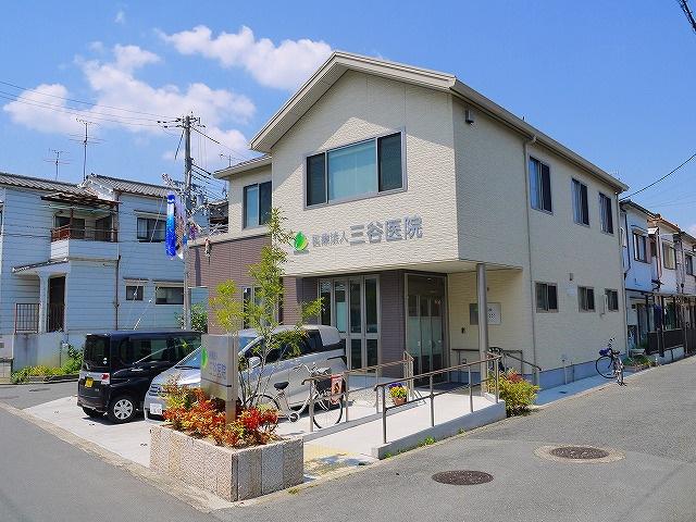 三谷医院の画像