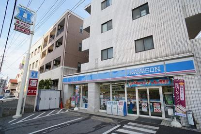ローソン津田沼北店の画像1