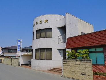 青山歯科医院の画像5