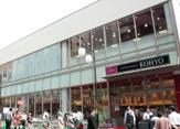 KOHYO上本町店