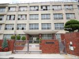 大阪市立 大領小学校