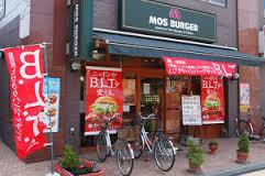 モスバーガー 東船橋駅前店の画像1