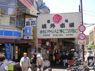 築地市場の画像1