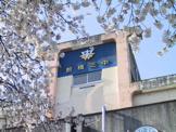 前橋市立第三中学校