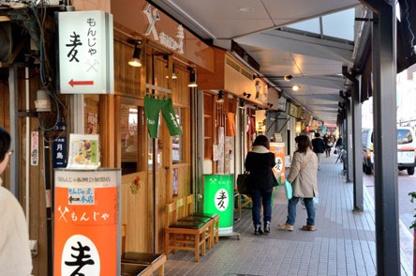 もんじゃストリートの画像3