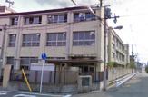 大阪市立 遠里小野小学校