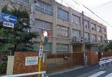 大阪市立 墨江小学校