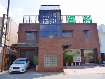 村井歯科医院の画像3