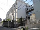 大阪市立天王寺中学校