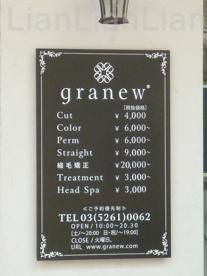 美容室 granewの画像2