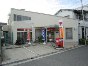 元浜郵便局の画像1