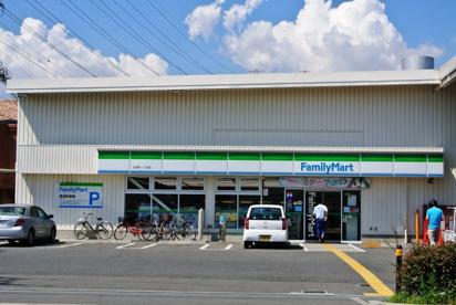 ファミリーマート 元浜町一丁目店の画像1