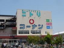 コーナン 尼崎道意町店