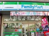 ファミリーマート 小伝馬町駅前店