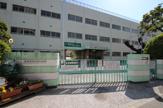 広島市立竹屋小学校