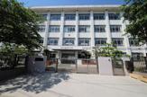広島市立吉島東小学校