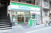 ファミリーマート 人形町駅前店
