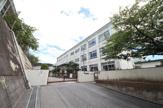 東浄小学校