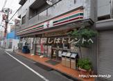 セブンイレブン新宿東五軒町店