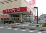 Olympic「本羽田店」