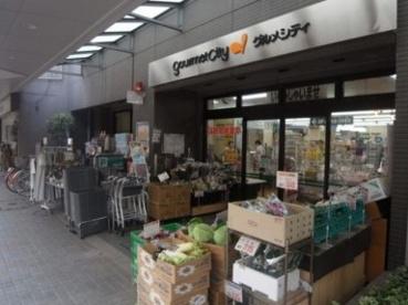 グルメシティ月島店の画像2