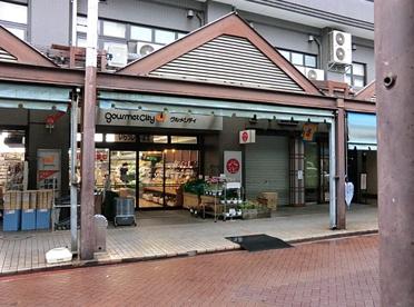 グルメシティ月島店の画像3