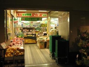 文化堂勝どき店の画像3