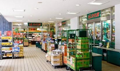文化堂 月島店の画像