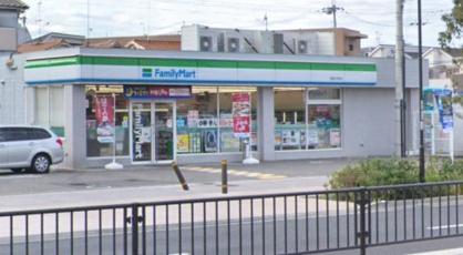 ファミリーマート尼崎元浜町店の画像1