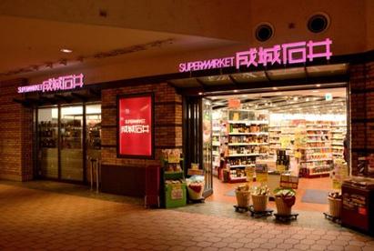 成城石井 晴海トリトン店の画像2