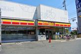 デイリーヤマザキ稲葉荘1丁目店