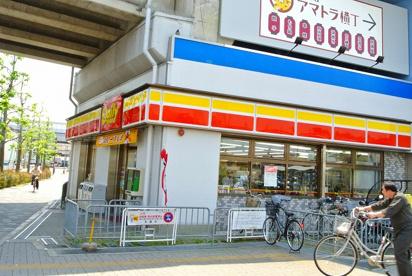 デイリーヤマザキ阪神出屋敷店の画像1