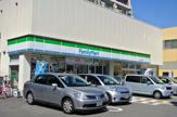 ファミリーマート尼崎南警察署前店