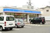 ローソン尼崎大庄西町3丁目店