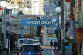 DONDON商店街